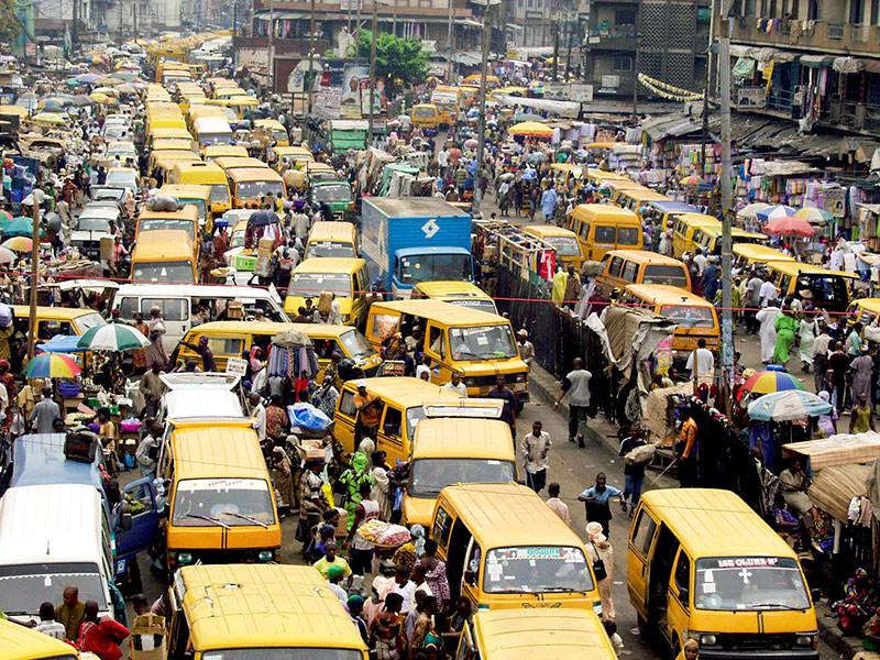 ナイジェリアの旅行情報 | アフ...