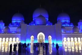 シェイク・ビン・ザイード・モスク