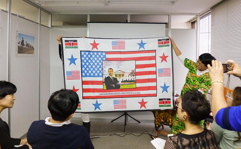 アフリカカルチャー講座「東アフリカの布・カンガ(Kanga)の物語」