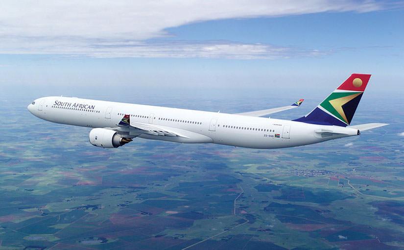 アフリカの航空会社の2016ワール...