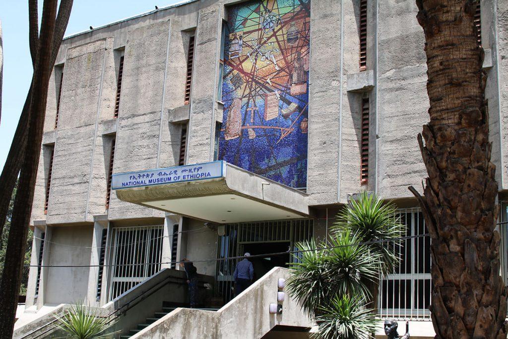 エチオピア最終日は首都アディスアベバで観光やショッピングをお楽しみいただけます!!※こちらは、国立博物館。ツアーによって、立ち寄る場所は変わります。
