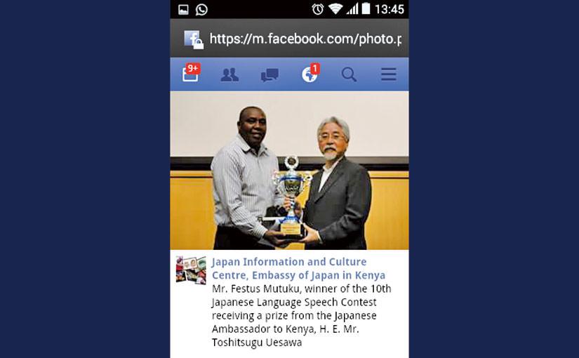風まかせ旅まかせ Vol.29 ケニア人スタッフ、フェスタスの勝利