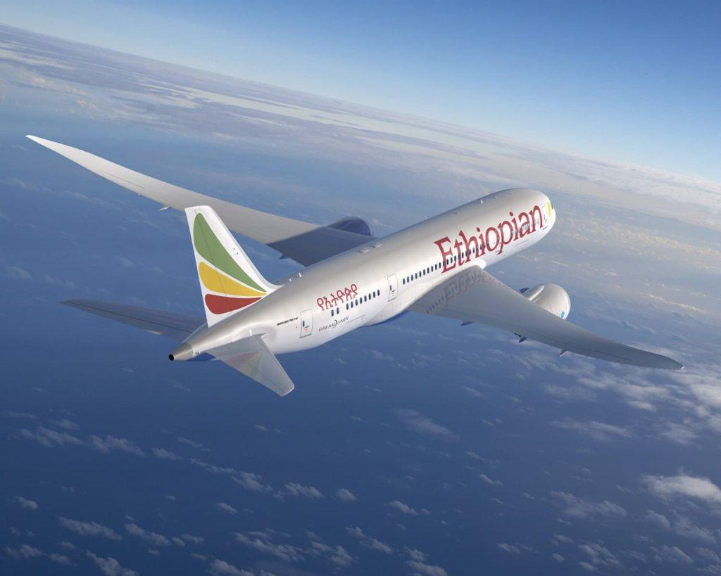 エチオピア航空を利用し、首都アディスアベバへ。
