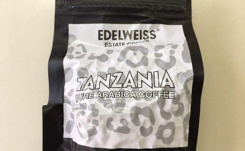 タンザニア・ンゴロンゴロのコーヒー