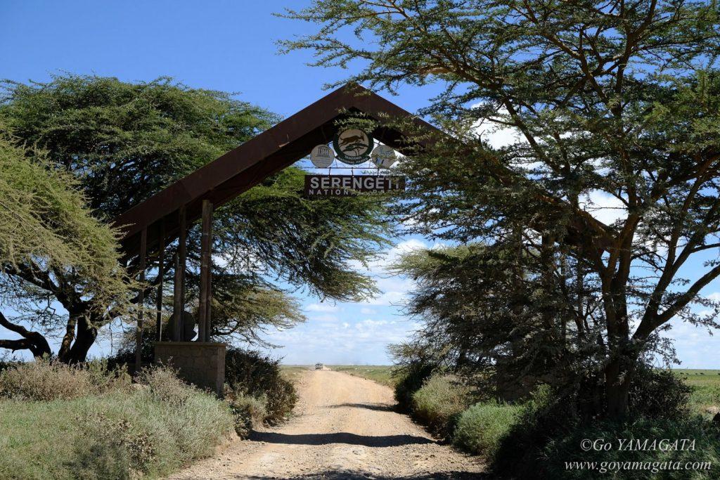 セレンゲティ国立公園の入り口